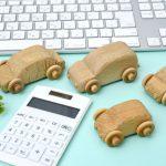 車の模型と電卓