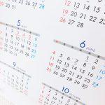 壁に張ったカレンダー